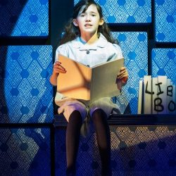 Clara Read as Matilda